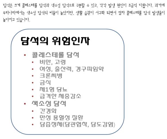 주석 2019-07-26 114216